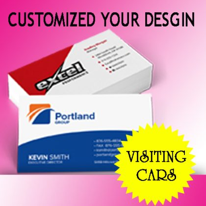 Customize Visiting Card ( All Types Select Your Choice ) 15